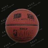 厂家直销 正品摩途篮球 比赛训练篮球 室内外通用mt204