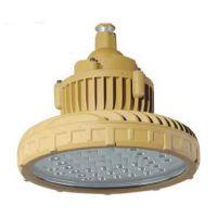 BLD340防爆高效节能LED灯 防爆节能灯 防爆LED节能灯 防爆灯具