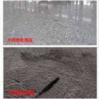 东莞大岭山厂房水泥地硬化地坪——望牛墩车间水泥地无尘处理-专业地坪技术