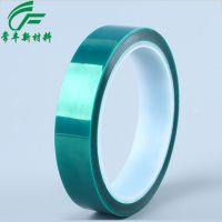 东莞厂家直销绿色硅胶带 氧化专用绿色贴膜胶带 离子供应