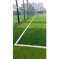 球场围网-免冲砂足球场铺装-人造草坪球场