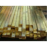 黄铜排H62 易切割铜排 环保热销黄铜排