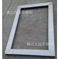 浙江不锈钢相框精美制作厂价直销