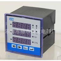 PD194E-3S7多功能有功电能表