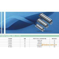TD导轨式接线端子品质 精工制做 质量可靠 价格合理