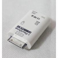 【厂家批发】迷你SD 高速版USB 苹果手机TF卡读卡器