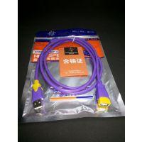 5米 USB延长线 键盘鼠标摄像头延长线 2.0