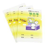 专业批发小学生练习本练习薄写字本作业本拼田字拼音语文数学英语