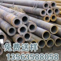 Q345C无缝钢管 低温结构无缝管q345d 价格***低 规格***全
