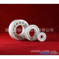精密6008陶瓷轴承高温轴承进口轴承塑料轴承 南京总经销