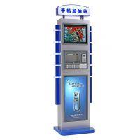 手机充电站-CLY-12-1A 服务区手机充电站,加油站手机充电站