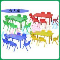 供应 幼儿园儿童桌椅 桌椅套装 早教幼儿桌椅 幼儿桌椅 儿童家具