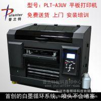 深圳普兰特数码印花机手机外壳彩色打印机/电表箱装饰画 设备