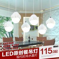 新款简欧式创艺陶瓷莲花餐厅灯饰LED圆形书房创意吧台多头吊灯具