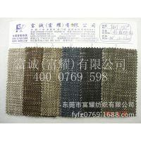 大量现货4.5粗竹节涂层麻棉布 竹节麻布刮色亚麻粘竹节箱包材料图