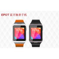 EPOT 蓝牙腕表手机 腕表手机 智能腕表手机 批发制定