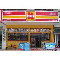 两门超市冰柜酒水柜东莞饮料柜批发厂家 快迪连锁加盟店水柜