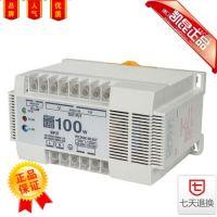 韩国凯昆正品 进口开关电源 24V适配器 变压器 导轨安装100W 特价