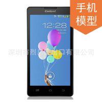 酷派5219原装手机模型 手感机模 52191:1模型机样板机电信版批发