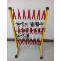 管状玻璃钢硬质遮栏围栏的价格 规格 金淼电力生产