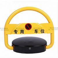 正品D型遥控车位锁停车锁防水遥控车位锁地锁车库锁锁车器车位锁