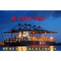 偏光片一般贸易报关进口清关代理从香港包税进口偏光片到东莞厚街进口货运公司