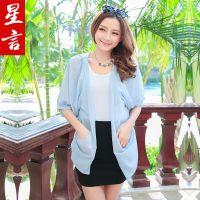 星言 韩版时尚新款中袖雪纺女开衫 薄款纯色空调衫 披肩外套特价