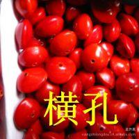 打横孔心心相印相思红豆云南马来西亚9mm血菩提子隔佛珠按斤批发