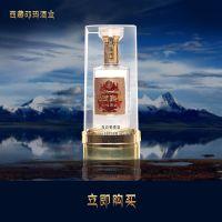 """""""藏东明珠""""扎西康青—如意青稞酒原浆酒 低价劲酒招商批发销售"""
