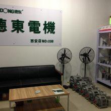 上海德东电机 厂家直销 DF650-T 落地式标准调速 187W 工业用摇头电风扇