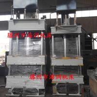 现货低价销售315吨玻璃钢电表箱通信箱成型液压机