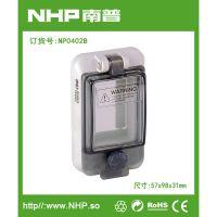 NHP南普 防水透视窗罩2回路回路 透明断路器保护窗口监视窗 防水IP67