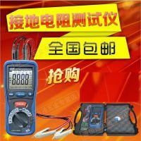 CEM华盛昌DT-5302低电阻测试仪毫欧姆表