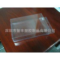 深圳观澜智丰塑胶制品厂龙华布吉东莞平湖龙岗宝安供应PVCPETPP塑料包装盒子工厂家