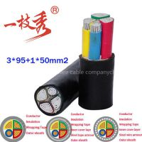 Made in China Low voltage Medium Voltage armoured underground power cable