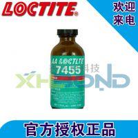 北京乐泰促进剂汉高乐泰7455促进瞬干胶固化/无透明至浅琥珀