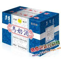 福州市彩色瓦楞纸箱 马奶酒瓦楞纸箱 福州印刷厂