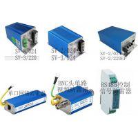 SR-D120V/2S系统、SR-D120V/2S、神洲机电