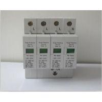 一级防雷器选型电涌保护器10/350波形