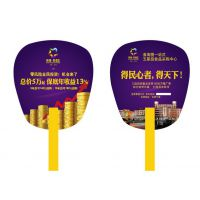 广州天河广告扇定制,广告扇厂家定做,广告扇子定制价格