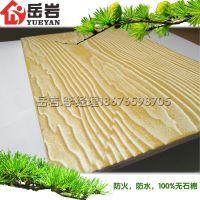 广东岳岩厂家直销 木纹 水泥纤维 外墙挂板 欧式美式 木屋外墙板