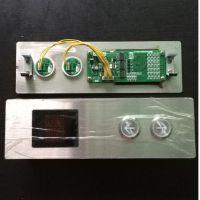 三菱电梯外呼面板/P366716B000G02整套/三菱外呼