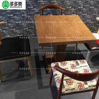 定制主题系列餐厅板式餐桌 时尚精致家具定制 多多乐家具