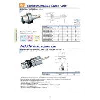 台湾安威AW 圆刃铣刀柄 HSK63A-AMD122-80