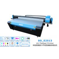 UV打印加工 UV打印厂家 皮革打印机 木板打印机 手机壳打印机 塑料打印机 打印加工