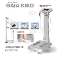 韩国JAWON品牌 GAIA KIKO人体成分分析仪 中国区总代理
