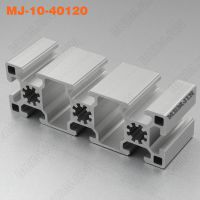 (MJ-8-40120)上海工业铝型材厂家价格