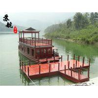 苏航厂家直销木质移动码头 注塑码头 木质亲水平台 景区木质码头游船泊位