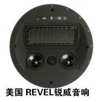 美国REVELC763L 锐威C763L 嵌入式音箱 吸顶式家庭影院音箱
