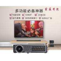 投迪清TDQ-82正投家用高清1080P LED便携式小型3d办公投影机